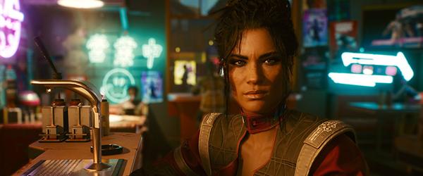 Панам - Cyberpunk 2077