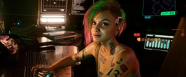 Джуди - Cyberpunk 2077